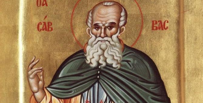 Почитаме Свети Сава Освещени