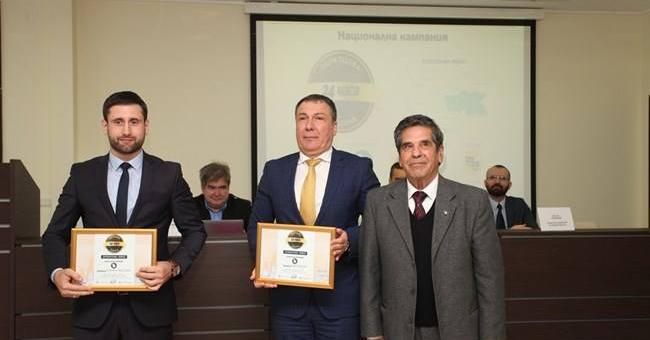 """Стара Загора с приз за """"Благосъстояние"""" от вестник """"24 часа"""""""