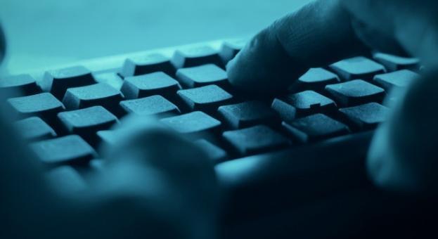 Стартира проучване за използването на интернет
