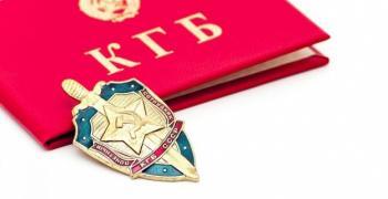 Разпродадоха на търг колекцията на Музея на шпионажа на КГБ