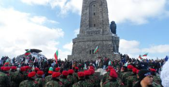 Отменя се официалният ритуал от честванията на Шипка на 3 март