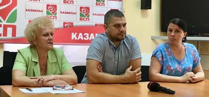 БСП- Казанлък иска Корнелия Нинова за лидер на партията
