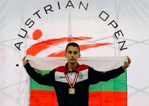 Старозагорското момче Даниел Ладжев стана Шампион на Austrian Open G-1