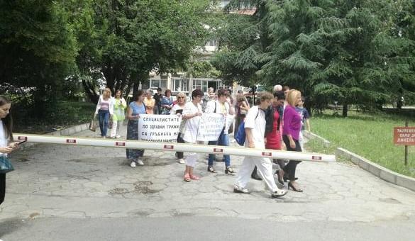 Рехав протест на медицинските специалисти в Стара Загора