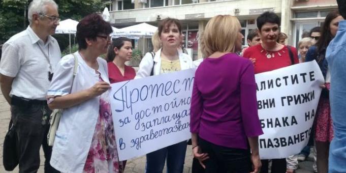 Стара Загора излиза на протест в подкрепа на Мая Илиева
