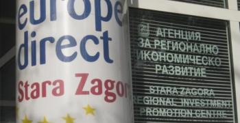 АРИР-Стара Загора организира финална работна среща по проект GPP4Growth