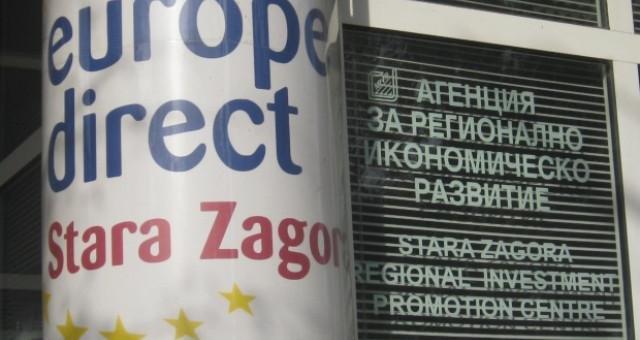 АРИР-Стара Загора с одобрен план за действие за насърчаване на иновациите в МСП