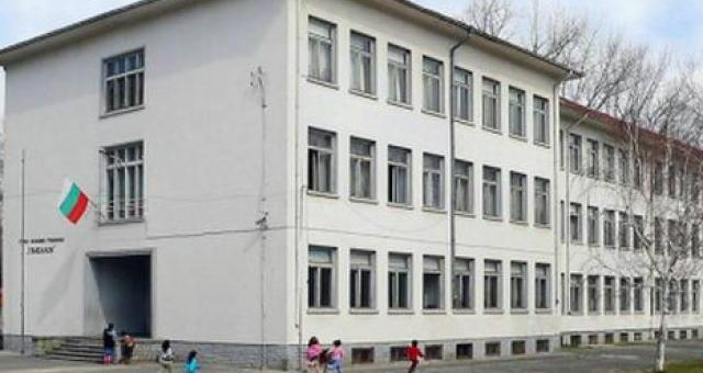 Вариант: Пребазират Руската гимназия в Първо основно училище