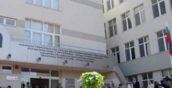 Канят безработни на трудова борса в Стара Загора