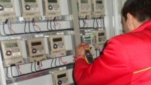 ЕVN със съвети за ефективно управление на разходите за електроенергия