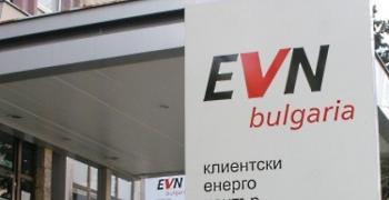 EVN внася заявленията си за нови цени до края на март