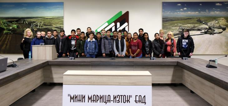 """Дни на отворените врати в """"Мини Марица-изток"""" ЕАД за ученици"""