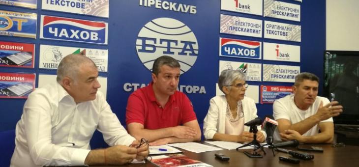 """БСП предлага държавата да изкупи прасетата от """"задния двор"""""""