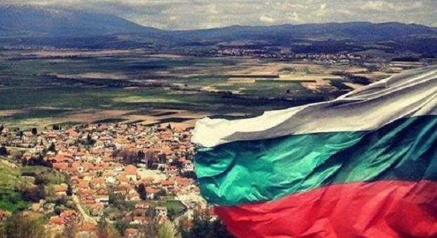 България сред най-добрите страни в света