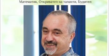 """""""Красивите лица на Стара Загора"""" ни среща с Любомир Любенов"""