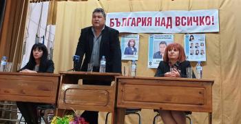 НФСБ закри предизборната си кампания