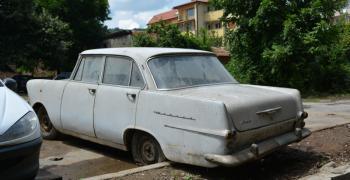 21 автомобила са принудително премахнати в Стара Загора