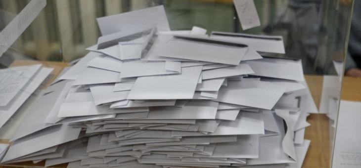 На 24 април теглят номерата на кандидатските листи в бюлетината