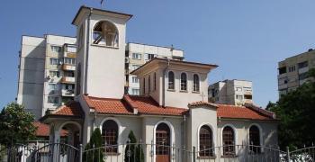 Ротари клуб Стара Загора - Берое с курбан за здраве на Света Богородица