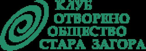 """Клуб """"Отворено общество"""" посреща Новата година с 3 нови проекта"""