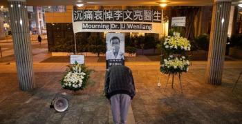 Учени искат реформи в Китай заради лекаря, пръв съобщил за коронавируса