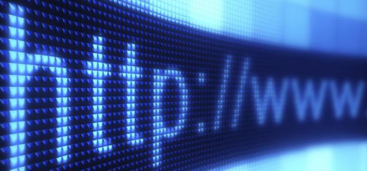 Унифицирана е структурата и съдържание на интернет сайтовете на съдилищата в Република България