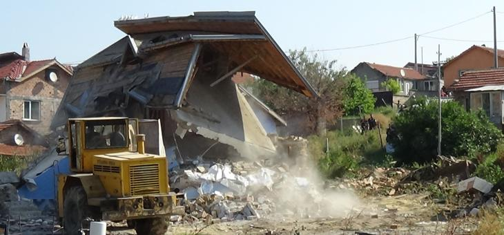 В понеделник събарят незаконните къщи в Лозенец