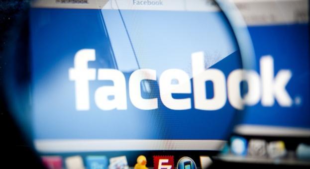 """""""Фейсбук"""" отлага пускането на приложението за запознанства в Европа"""