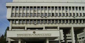 МВнР с препоръки към българите, пътуващи до Гърция