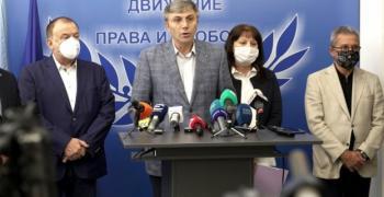 ДПС призова за диалог за излизане от политическата криза