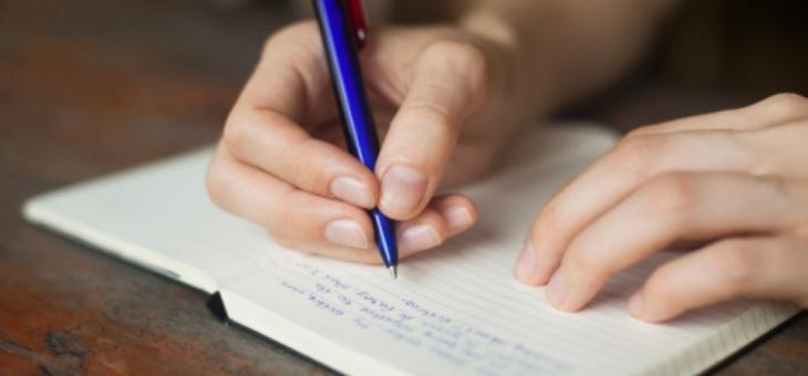 Конкурс за приказка цели да провокира творческата мисъл