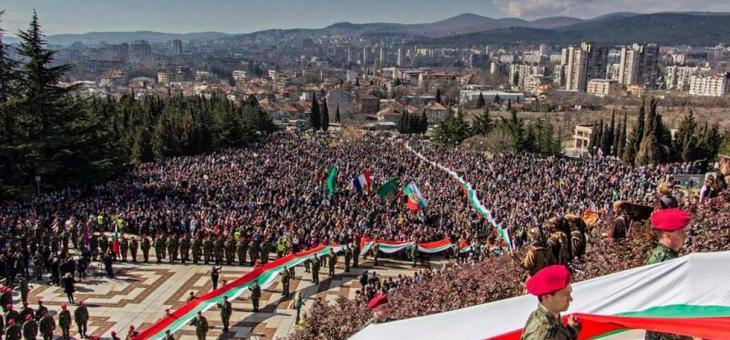 Шествието за 3 март минава по главната улица