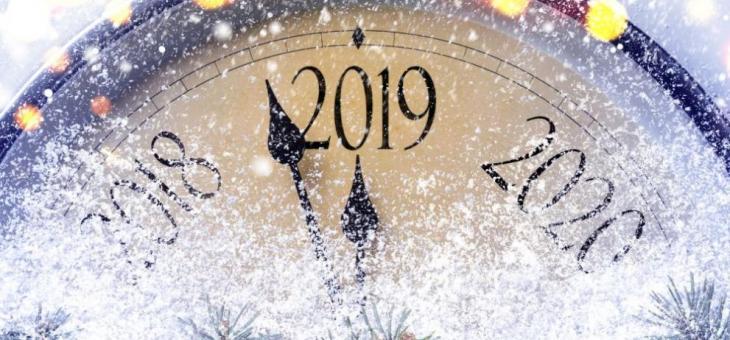 Времето през последния ден на годината