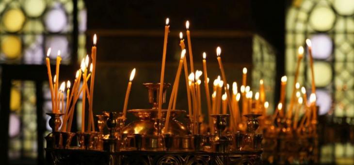 На 4 декември почитаме Света Варвара