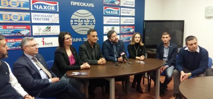 """""""Да, България"""" избира електронно кандидати за евроизборите"""