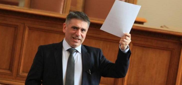 Данаил Кирилов е новият министър на правосъдието