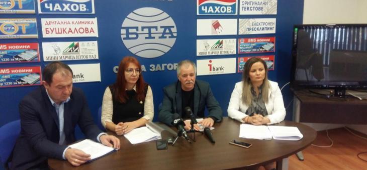 Демократична България против увеличение на данъците за старите автомобили