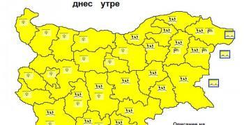Интензивни валежи в Стара Загора днес