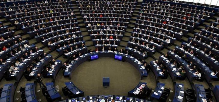 Гласуваме за евродепутати на 26 май