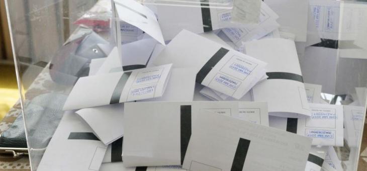 13 партии, 8 коалиции и 6 инициативни комитета се борят за евродепутати