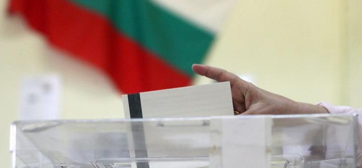 Партиите и коалициите се регистрират за евровота