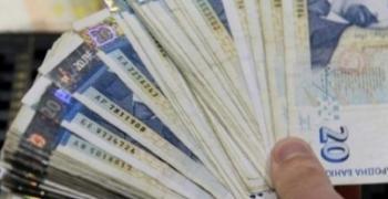 Стара Загора на трето място по средна работна заплата