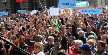 Хората с увреждания на протест, искат достоен живот