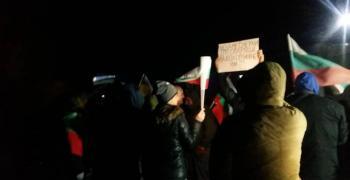 Протестиращи затвориха пътя за Хаинбоаз