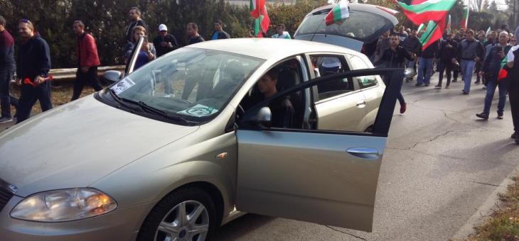 Протестно автошествие утре в Стара Загора