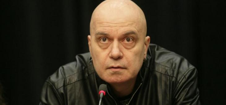 Не регистрираха партията на Слави Трифонов