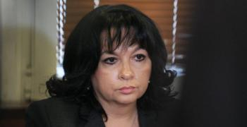 Енергийният министър освободи шефове на БЕХ