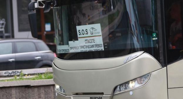От утре автобусните превозвачи могат да кандидатстват по мярката за финансова подкрепа