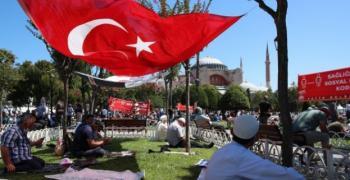 """Заловен в Турция джихадист планирал атака срещу """"Света София"""""""