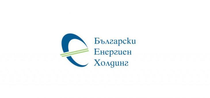 """БЕХ и Минно-геоложкият университет """"Св. Иван Рилски"""" ще си сътрудничат при реализирането на иновационни проекти в енергетиката"""